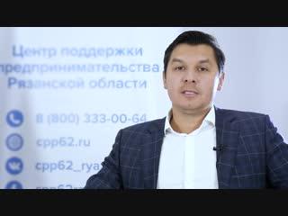 Отзыв о работе ЦПП от Ю. Кучаева (ООО