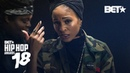 Bri Steves, Sharaya J, Neelam Hakeem And More Shake Up The Cypher Game | Hip Hop Awards 2018
