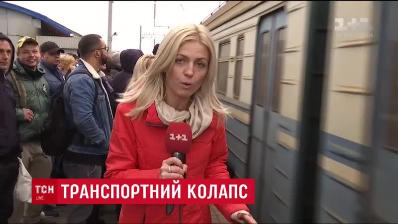 Бракує машиністів. В Укрзалізниці пояснили запізнення київської міської електрички