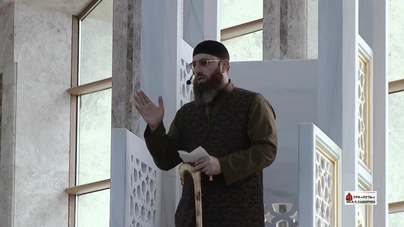 Достоинства 10 дней месяца Зуль Хиджжа - Шейх Адам Шахидов