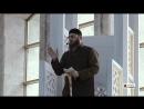 Достоинства 10 дней месяца Зуль Хиджжа Шейх Адам Шахидов