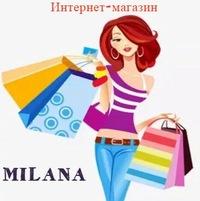 2d6e0f8a5 Интернет-Магазин Одежды для Всей Семьи