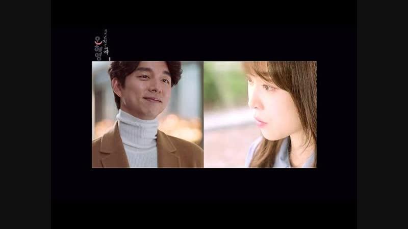 공유 서현진 쓸쓸하고 찬란하神 오해영 [오해영이 도깨비 김신을 만난다면]Gong Yoo Seo Hyun Jin