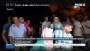 Новости на Россия 24 • В Турции местные жители помогли арестовать еще восьмерых мятежников
