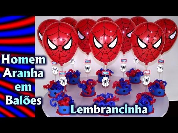 Lembrancinhas Centro de mesa homem Aranha Spider Man feito em Balões Balloons para festa