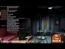 Fallout 4 - ПОСЛЕДНИЙ СТРИМ ПЕРЕД ОТПУСКОМ
