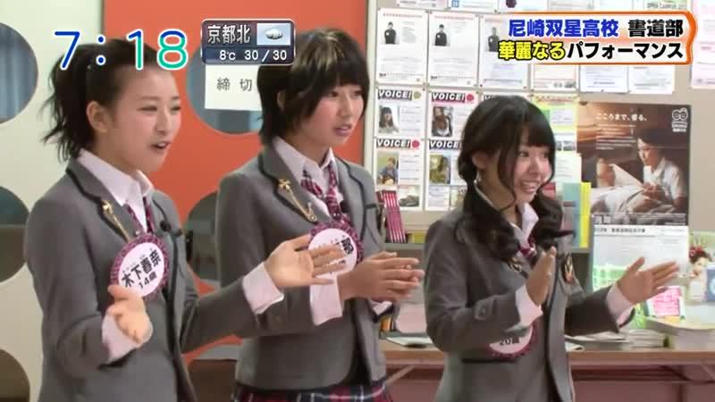130108 NMB48 no Teens Hakusho 40