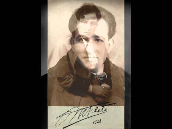 Amapola - Miguel Fleta (Primera grabación 1925)