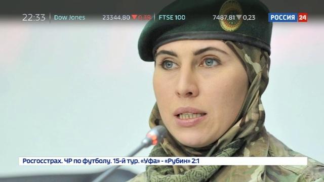 Новости на Россия 24 Под Киевом погибла чеченская снайперша батальона Киев 2