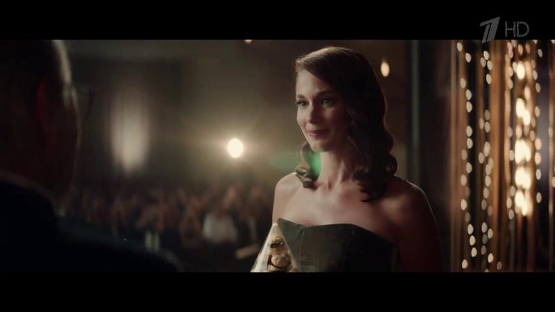 Реклама Ferrero Rocher - Тем, кто значим (2018)