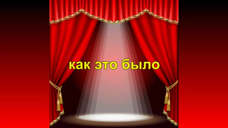 выпуск творческий коллектив Парфеньевские Непоседы