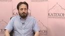Библия и библеистика Илья Сергеевич Вевюрко