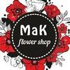 Цветы Иркутск - MAK flower shop