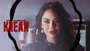 ► Kream Mona Vanderwaal
