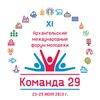 Форум «Команда 29»
