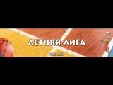 Гардарика - Олимп-97