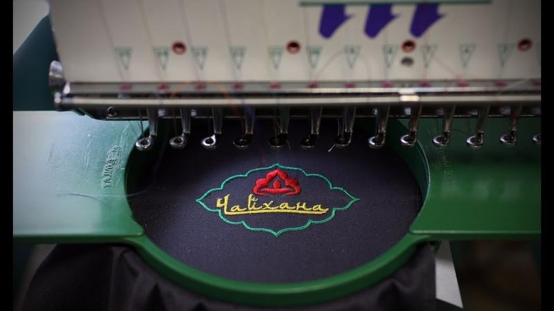 Логотип на фартуке. Чайхана. Студия машинной вышивки Ninta.