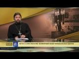Протоиерей Андрей Ткачев. Битлз о христианстве: Всемирный позор музыкальных идолов