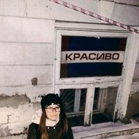 Юля Низамова фото