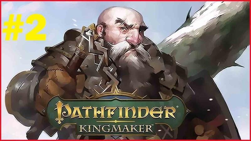 Pathfinder Kingmaker ➤ Прохождение 2 ➤Первый трудный враг без комментариев