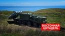 Россия возводит неприступную крепость у берегов США и Японии