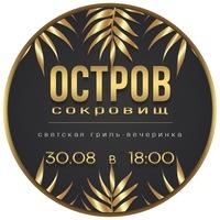 Логотип Медиа Трамплин Ростов-на-Дону