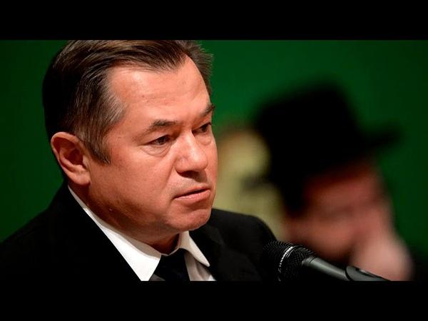 Сергей Глазьев ответил на вопрос: Почему Путин не говорит что Россия колония? Михаил Советский