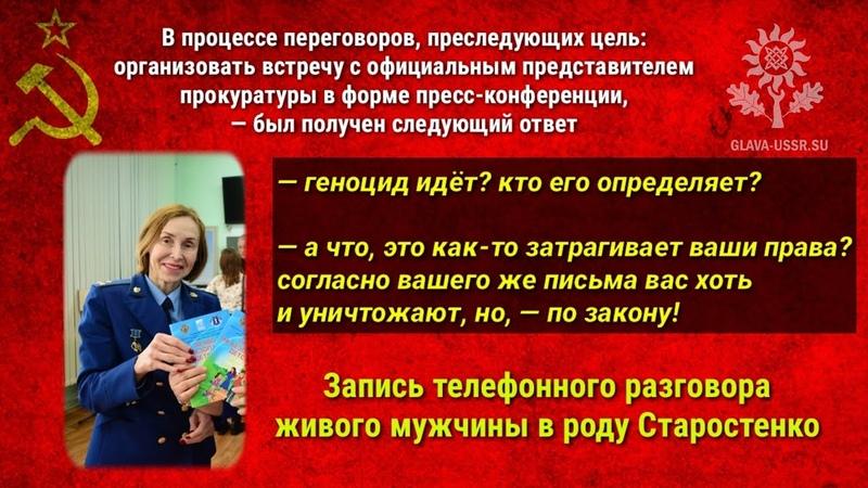 Служащие РФ — это ломехузы, — распространением и защищаемся!