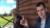 Артур Фрицлер - КостромаДжиганПочему я живу в РоссииЛосиная Ферма