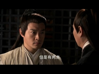 Meteor, butterfly, sword - ep 22/30. English subtitles. HD.