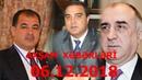 SON DƏQİQƏ XƏBƏRLƏRİ - 06.12.2018 (18:00 AXŞAM XƏBƏRLƏRİ)