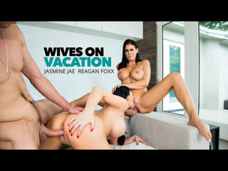 Jasmine jae, reagan foxx - best friends share a cock while on staycation