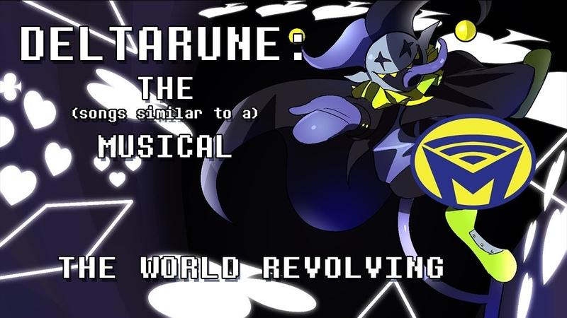 Deltarune the (Not) Musical - JEVIL - THE WORLD REVOLVING - One Hour (EPILEPSY WARNING!)