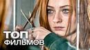 Битва экстрасенсов Bitva ekstrasensov 10 сезон 8 серия смотреть онлайн или скачать