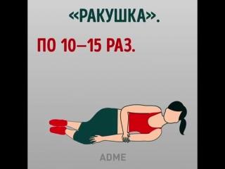 90-60-90: Как похудеть в ногах даже ленивому