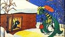 Стрекоза и муравей Басня Ивана Крылова. Задавали в школе. Учим, не зубря! Читает С_Елена