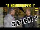 Теперь Блoкaдa Ленинграда стала комедией