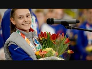 Олимпийская команда России вернулась домой