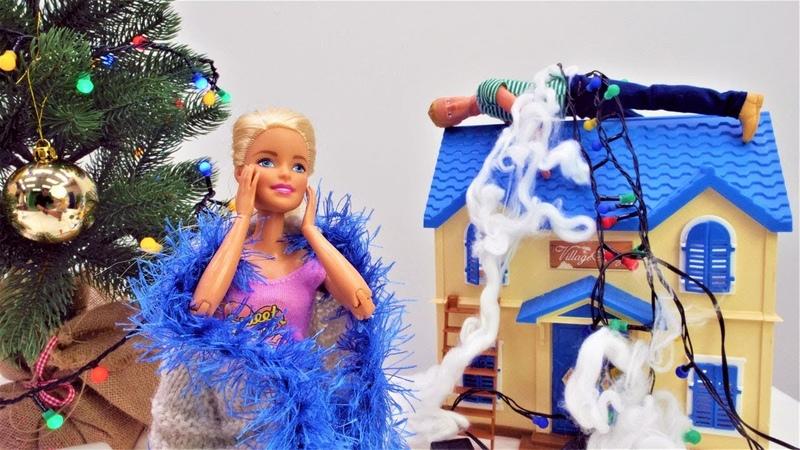 Кен застрял на крыше. Игры с Барби для девочек. Скоро новый год.