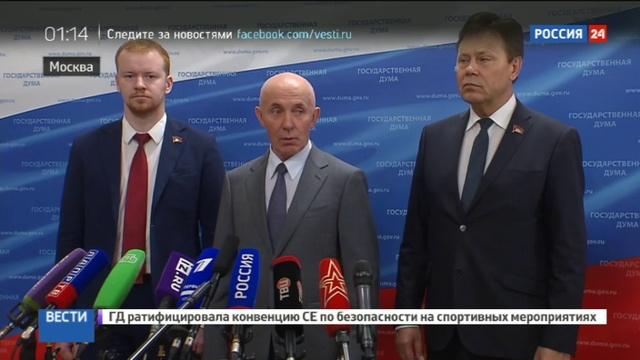 Новости на Россия 24 Депутаты Госдумы рассмотрели законопроекты о присяге и авиадебоширах