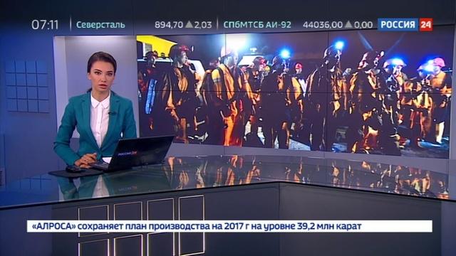 Новости на Россия 24 • На шахте в Казахстане прогремел взрыв, погибли три человека