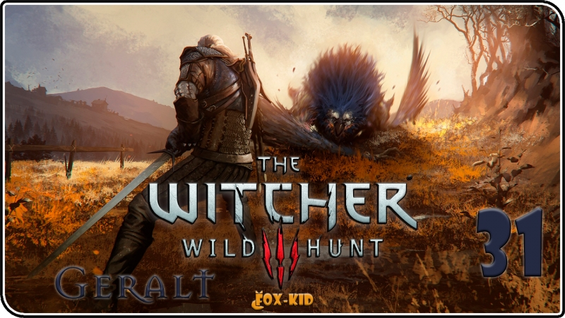 The Witcher 3. Wild Hunt | 31. Now or Never