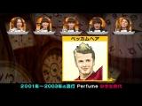 (TV) Perfume (Buzz Rhythm 2017.02.18)