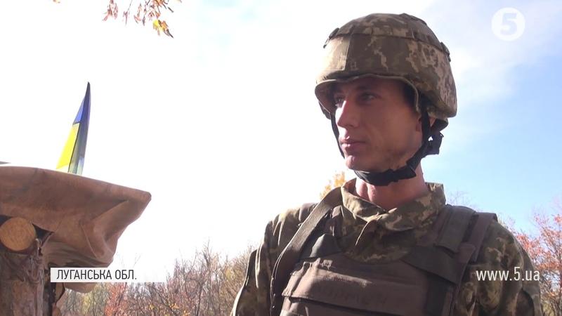 Як російські окупанти намагалися заманити в пастку захисників Щастя - репортаж з передової