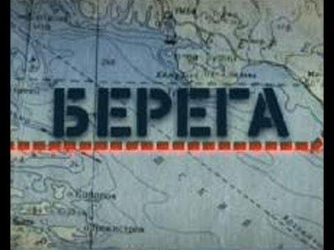 Александр Носик Стал Пограничником - Ранок - Інтер