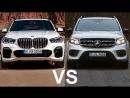 2019 Mercedes GLS vs 2019 BMW X5