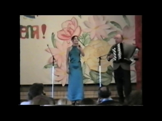 микелес таня день учителя 2000 год!
