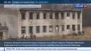 Новости на Россия 24 Учения спецназа в ЗВО Гусары и Интриганы против террористов