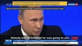 Новости на Россия 24 Песков о фильме CNN вымыслы тех, кто вышел в тираж, в русле истеричного фона