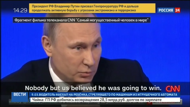 Новости на Россия 24 • Песков о фильме CNN: вымыслы тех, кто вышел в тираж, в русле истеричного фона